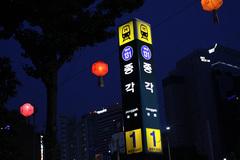 [リアル速報] 現在地はココデス!